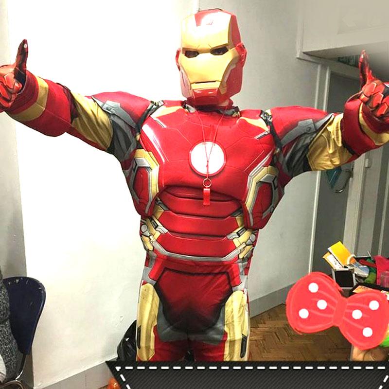 Iron Man Party